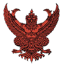 Chanote with red garuda