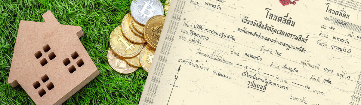 Property & Land Titles Deeds in Thailand